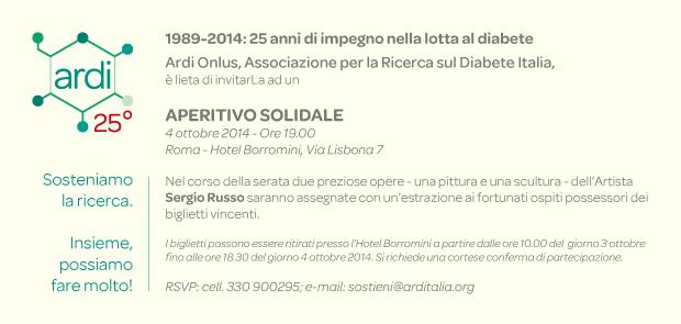 Roma, Sabato 4 Ottobre 2014 - Aperitivo solidale Hotel Borromini ...